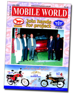 MOBILE-WORLD-Magazine-cover page- 64- July-2005
