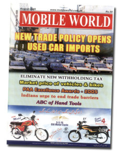 MOBILE-WORLD-Magazine-cover page- 65- Aug-2005
