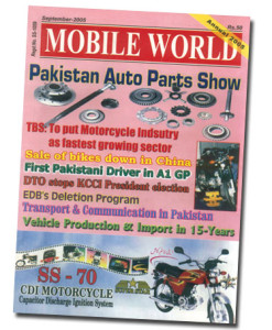 MOBILE-WORLD-Magazine-cover page- 66- September-2005