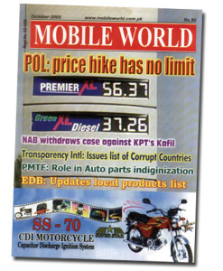 MOBILE-WORLD-Magazine-cover page- 67- October-2005