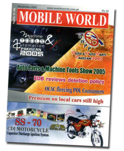 MOBILE-WORLD-Magazine-cover page- 68- November-2005