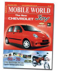 MOBILE-WORLD-Magazine-cover page- 69- December-2005