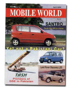 MOBILE WORLD Magazine cover page -7-March-April-2000