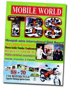 MOBILE-WORLD-Magazine-cover page- 70- January-2006