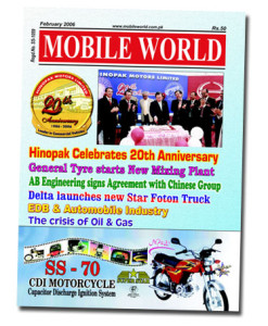 MOBILE-WORLD-Magazine-cover page- 71- February-2006