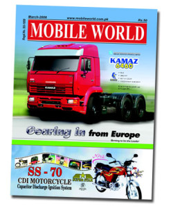MOBILE-WORLD-Magazine-cover page- 72- March-2006