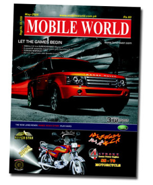 MOBILE-WORLD-Magazine-cover page- 74- May-2006