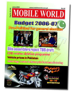 MOBILE-WORLD-Magazine-cover page- 75- June-2006