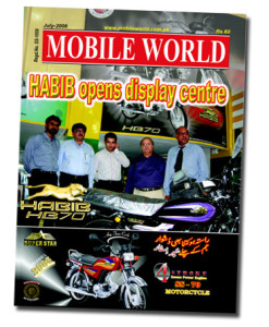MOBILE-WORLD-Magazine-cover page- 76- July-2006