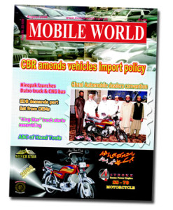 MOBILE-WORLD-Magazine-cover page- 77- August-2006