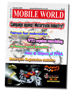 MOBILE-WORLD-Magazine-cover page- 79- October-2006