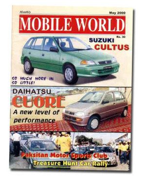 MOBILE WORLD Magazine cover page -8-May-June-2000