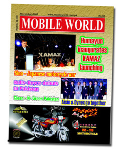 MOBILE-WORLD-Magazine-cover page- 80- November-2006