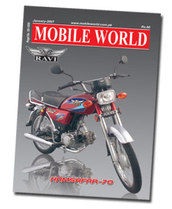 MOBILE-WORLD-Magazine-cover page-82- January-2007