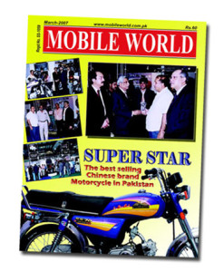 MOBILE-WORLD-Magazine-cover page-84- March-2007