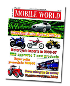 MOBILE-WORLD-Magazine-cover page-86- May-2007