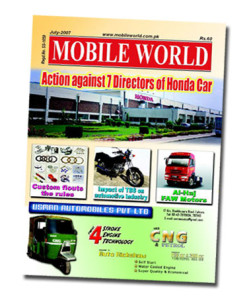 MOBILE-WORLD-Magazine-cover page-88- July-2007