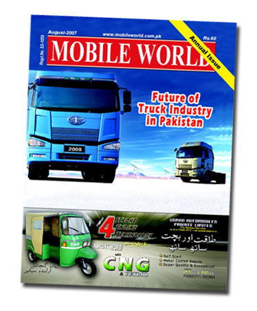 MOBILE WORLD Magazine Title Front Cover Page Trucks