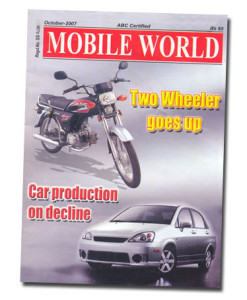 MOBILE-WORLD-Magazine-cover page- 91- October-2007