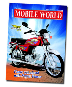 MOBILE-WORLD-Magazine-cover page-98- May-2008