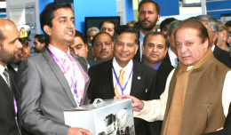magazine mobile world prime minister nawaz sharif