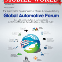 GAF-MOBILE WORLD Magazine -2014 edition