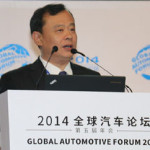 GAF-MOBILE WORLD Magazine - WANG XIA CCPIT-AUTOMOTIVE COMMITTEE