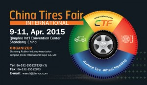 China Tyre Fair