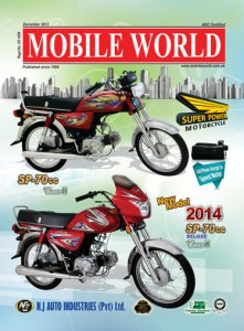 MOBILE WORLD Magazine  Edition DEC-2013
