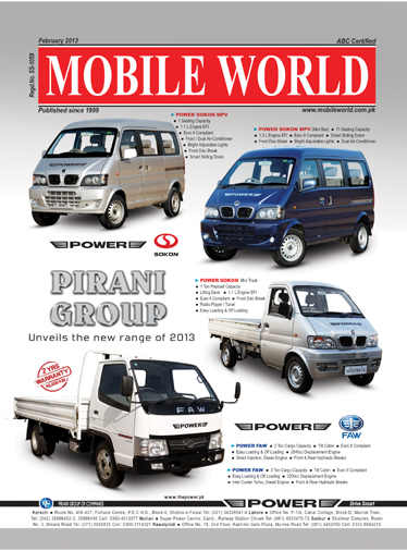 mobile world magazine front cover page