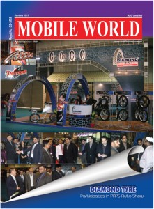 MOBILE WORLD Magazine  Edition January-2013