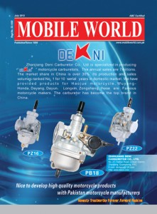 MOBILE WORLD Magazine  Edition July-2013