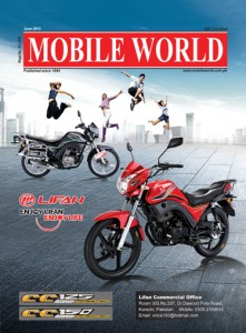 MOBILE WORLD Magazine Edition June 2013