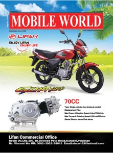MOBILE WORLD Magazine  Edition NOV 2013