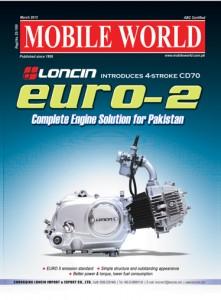 MOBILE WORLD Magazine Edition march-2013