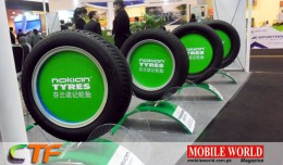 mobile world magazine china tyre fair nokian tyre