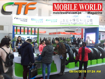 mobile world magazine china tyre fair report -1