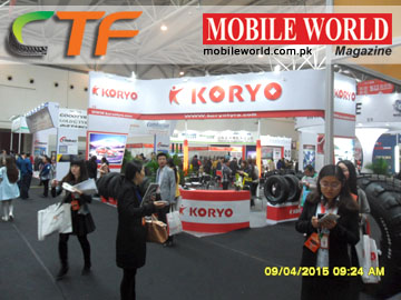 mobile world magazine china tyre fair report -11