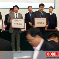 mobile world magazine china tyre fair shandong rubber