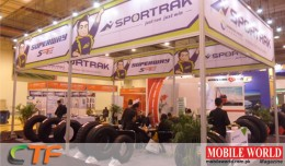 mobile world magazine china tyre fair sportrak tyre