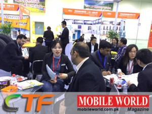 mobile world magazine china tyre fair sportrak tyre 4