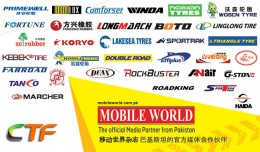 mobile world magazine china tyre fair tyre brands