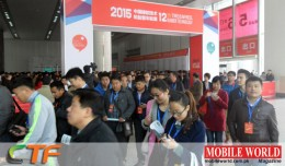 mobile world magazine china tyre fair visitor 11