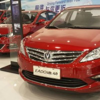 mobile-world-magazine-global-automotive-forum-chongqing