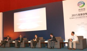 mobile-world-magazine-global automotive forum-12