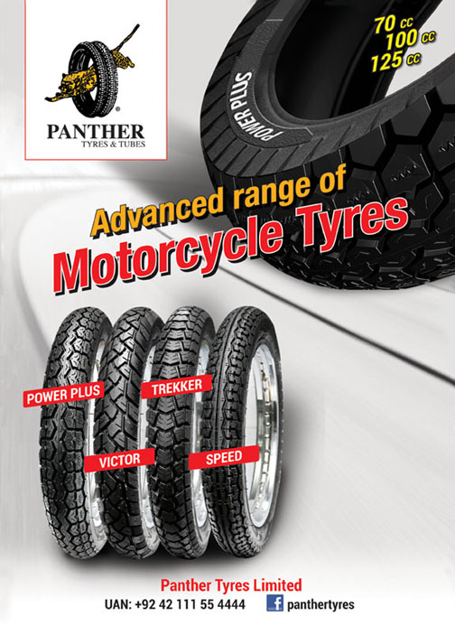 panther tyre