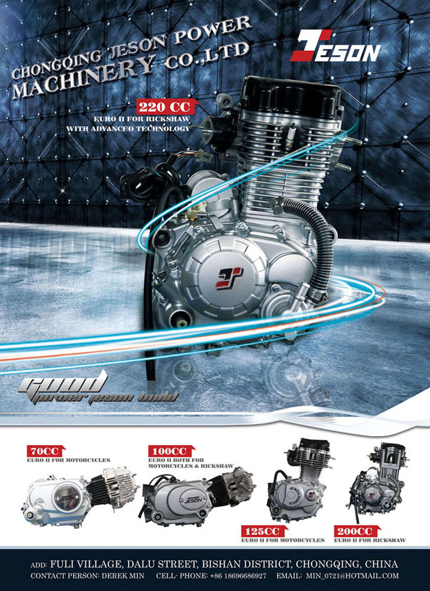 JESON POWER Motorcycle ENGINE