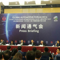 The Press Briefing of Global Automotive Forum 2016 to be held on 6-7 June in Chongqing, China.