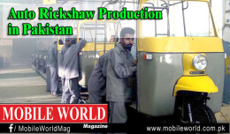 Auto Rickshaw Production