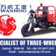 WANHOO THREE WHEELER